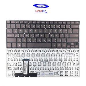 Bàn phím laptop Asus UX32